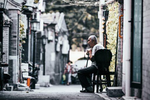 Autonomía y envejecimiento: una cuestión interdisciplinar